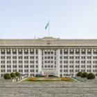 Управление по вопросам цифровизации появится в акимате Алматы