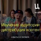 Конференция «ЦЕХ» пройдет в театре АРТиШОК