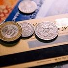 В Минтруда разъяснили ответственность при ошибочном получении 42 500 тенге