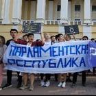 В Алматы проходит митинг за политические реформы от Oyan, Qazaqstan