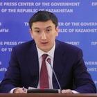 Новым министром энергетики стал Магзум Мирзагалиев