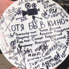 В Казахстане снимают кино про чиновника, не выполняющего свои обещания
