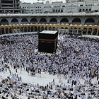 Саудовская Аравия отменила хадж для паломников из-за рубежа