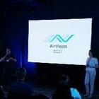Как прошел фестиваль воздуха AirVision
