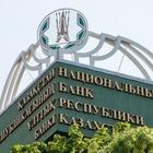 Нацбанк примет комплекс мер для стабильности цен в Казахстане
