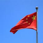 Китай отверг обвинения в геноциде мусульман в Синьцзяне