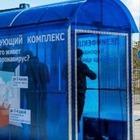 В столице установят десять дезинфекционных тоннелей