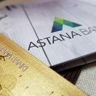 Вкладчикам «Банка Астаны» продлили срок выплат до мая 2022 года