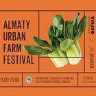 Almaty Urban Farm Festival пройдет 6-7 октября