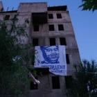 В Алматы вывесили баннер «Не мой президент»