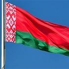 Власти Беларуси ограничили выезд за границу для большинства граждан
