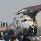 По 4 миллиона тенге выделят семьям погибших при крушении самолета Bek Air