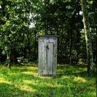 Более двух тысяч туалетов в казахстанских школах находится на улице