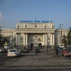 Люстры с вокзала «Алматы-2» хотели продать на OLX
