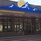 Санатории «Казахстан», «Коктем» и ряд других объектов в Алматы переоборудуют в госпитали