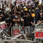 210 каналов на YouTube заблокированы после попытки повлиять на протесты в Гонконге