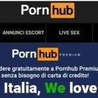 Pornhub открыл итальянцам бесплатный доступ к премиум-подписке