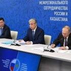 Токаев предложил разработать программу приграничного сотрудничества Казахстана и России