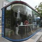 В Сеуле появились автобусные остановки для здоровых людей