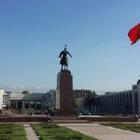 В Бишкеке начался митинг против коррупции