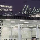 Кинотеатр «Целинный» закрыли до 2020 года