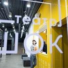 Зрители смогут отправиться на экскурсию с театром ARTиШОК, не выходя из дома