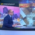 Министр Абаев: Божко позволил себе неудачную формулировку