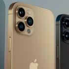 Apple презентовала iPhone 12