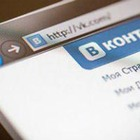 «Вконтакте» начали удалять экстремистские материалы