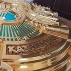 Внесены изменения в Государственный Герб Казахстана