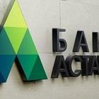 Евразийский банк выплатит возмещения вкладчикам Банка Астаны