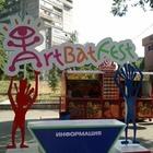На Arbatfest в Алматы появятся 10 водных инсталляций