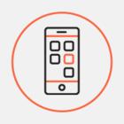 Apple создает прибор для измерения кровяного давления