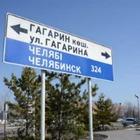 Улицу в Костанае переименовали в проспект Назарбаева