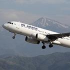 В 2019 году МИР пообещал снизить цены на авиабилеты в Казахстане