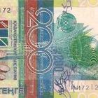 Монета номиналом в 200 тенге появится в 2020 году