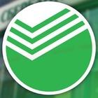 В Сбербанке появились беззалоговые кредиты со ставкой от 1 %