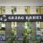 Возмещения вкладчикам Qazaq Banki начнут выплачивать с 10 декабря