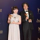 Самал Еслямова получила награду за лучшую женскую роль от AFA academy