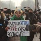 В Алматы начались митинги