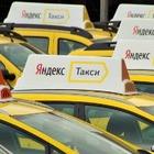 Пассажиры «Яндекс.Такси» смогут выбирать музыку во время поездки