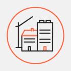 «Крыша» — об обвале цен на вторичное жилье