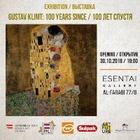 Выставка «Gustav Klimt: 100 Years Since/ 100 лет спустя» откроется в Алматы