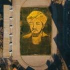 На стадионе КазНУ появился огромный портрет аль-Фараби из листьев