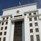 Генпрокуратура снова предупредила об ответственности за участие в несанкционированных митингах