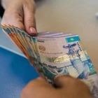 Нацбанк запретит выдачу кредитов гражданам с низкими доходами