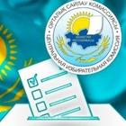 Больше половины казахстанцев приняли участие в выборах