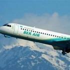 Суд обязал Bek Air вернуть пассажирам полную стоимость авиабилетов