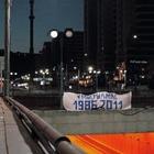 В Алматы появился баннер с надписью: «Ұмытылмас 1986 2011»