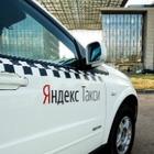 Яндекс.Такси запустило страхование жизни и здоровья пассажиров и водителей
